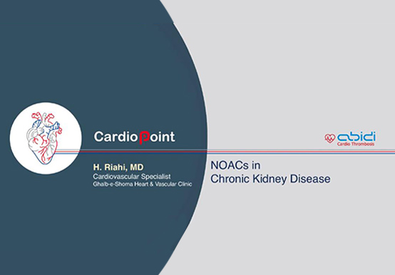 CardioPoint5
