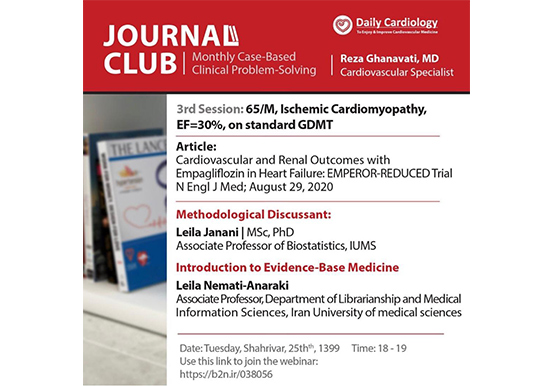 Daily Cardiology Journal Club 3rd Session