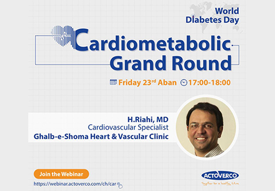 Cardiometabolic Grand Round